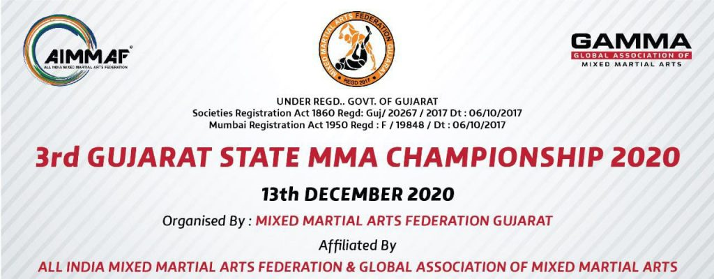 AIMMAF Gujarat State Championship 2020