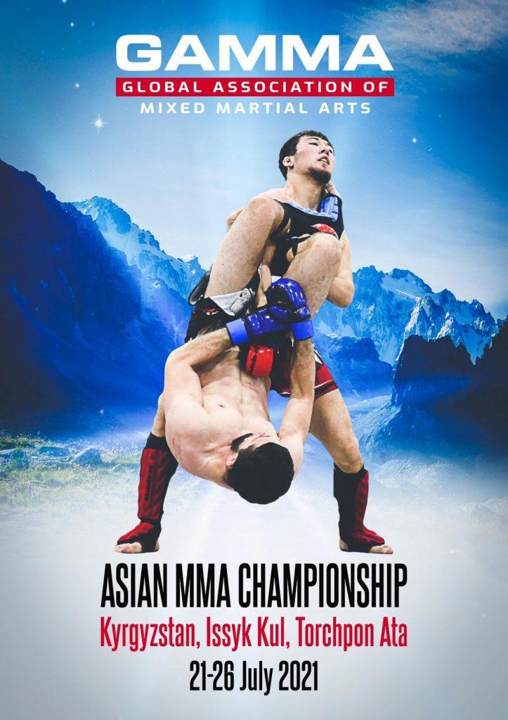 Asian MMA Championship