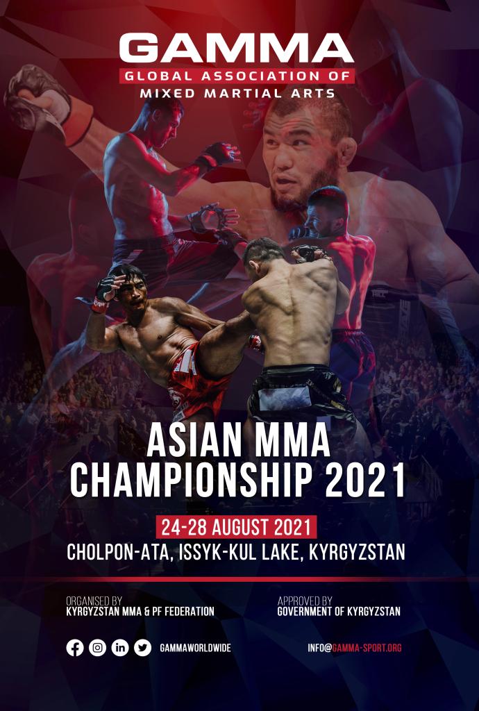 GAMMA Asian MMA Championship